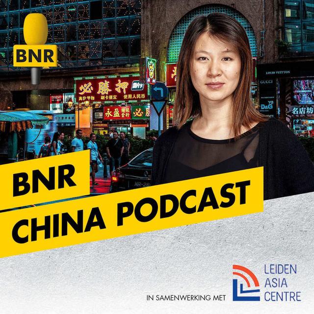 China Podcast   BNR