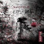 Show 67 –  Supernova in the East VI